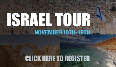 Israel 2020 webpage event banner