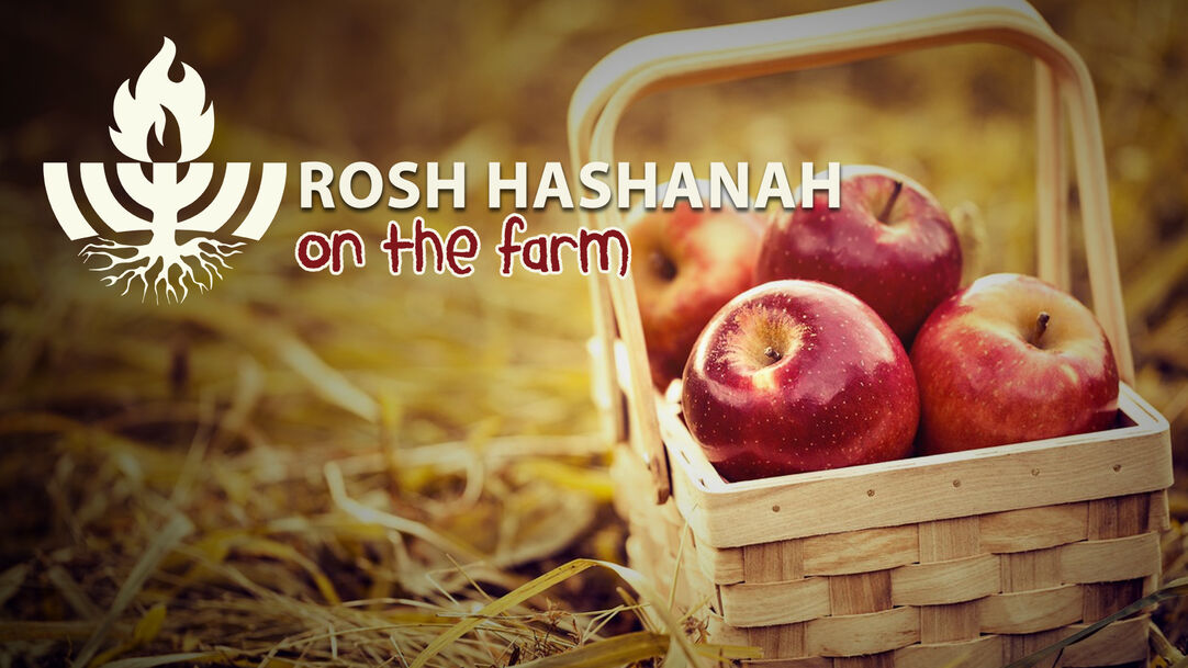 Rosh Hashanah on the Farm Graphic copy