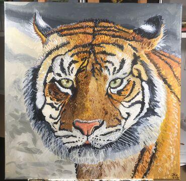 tiger painting jk