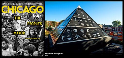 Chicago Magazine Artist Shala Solar Pyramid 2