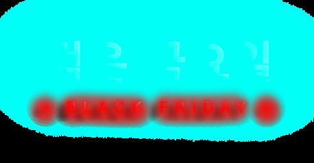 blackfridaykr