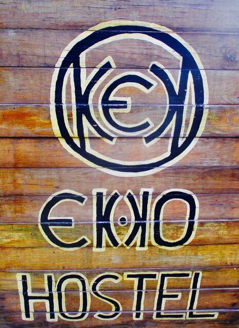EKKO sign (1)