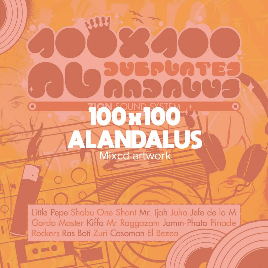 AlAndalusDubs2