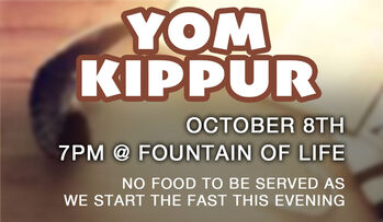 Yom Kippur Website Event banner