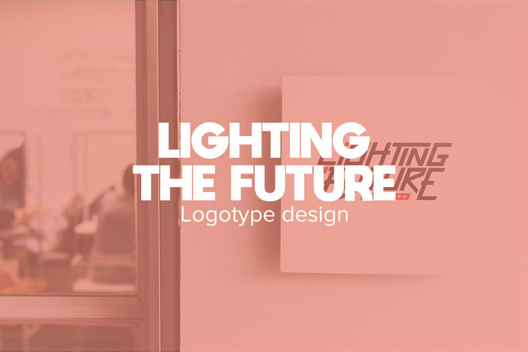 LightingLogo2
