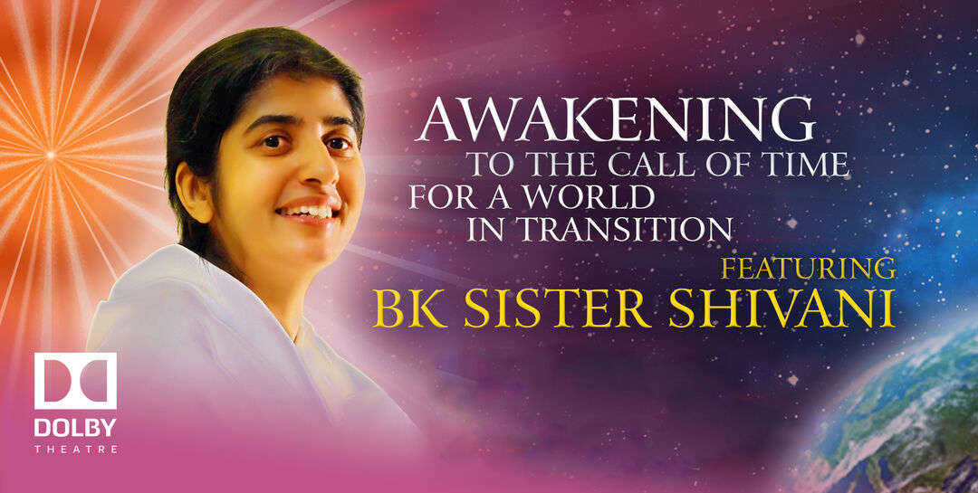 Brahma Kumaris   Event Registration