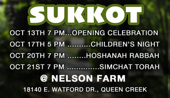 Sukkot website event page banner