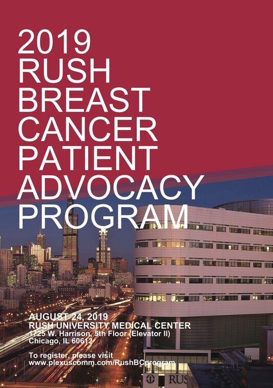 Patient Invitation FINAL BC Pt Program 2019