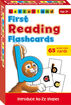 FC01 First Reading Flashcards