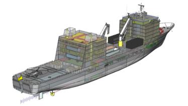 Ship NX