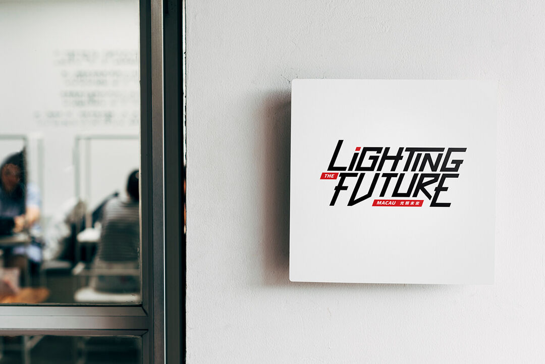LightingLogo