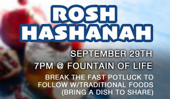 Rosh Hashana website event page banner